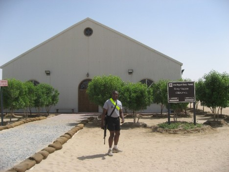 Camp Virginia Chapel